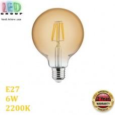 Светодиодная LED лампа 6W, E27, G125, 2200K - тёплое свечение, филамент, стекло, amber, RA≥80