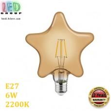 Светодиодная LED лампа 6W, E27, 2200K - тёплое свечение, филамент, звезда, стекло, amber, RA≥70