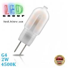 Светодиодная LED лампа 2W, G4, 4500K - нейтральное свечение, PC, RА≥80