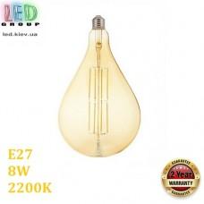 Светодиодная LED лампа 8W, E27, 2200K - тёплое свечение, филамент, стекло, amber, дизайнерская, RA≥70