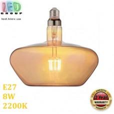 Светодиодная LED лампа 8W, E27, 2200K - тёплое свечение, филамент, стекло, amber, дизайнерская, 230х200мм, RA≥70