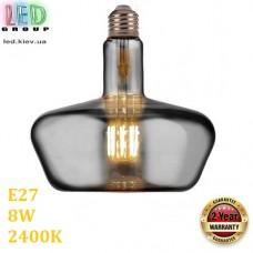 Светодиодная LED лампа 8W, E27, 2400K - тёплое свечение, филамент, стекло тонированное, дизайнерская, 230х200мм, RA≥70