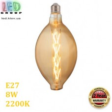 Светодиодная LED лампа 8W, E27, 2200K - тёплое свечение, филамент, стекло, amber, дизайнерская, 120х225мм, RA≥70