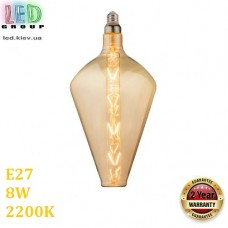 Светодиодная LED лампа 8W, E27, 2200K - тёплое свечение, филамент, стекло, amber, дизайнерская, 188х400мм, RA≥70