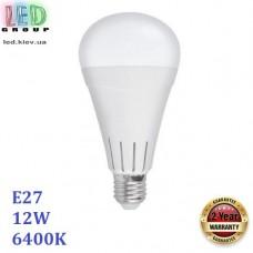 Светодиодная аккумуляторная LED лампа 12W, E27, 6400К - холодное свечение, пластик, RA≥80