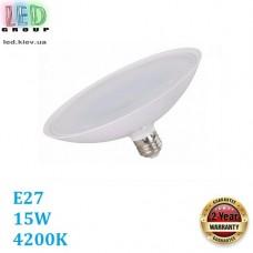 Светодиодная LED лампа 15W, E27, 4200К - нейтральное свечение, пластик, декоративная, RA≥75