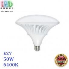 Светодиодная LED лампа 50W, E27, 6400К - холодное свечение, алюминий + пластик, декоративная, RA≥80