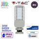 Светодиодный LED прожектор, V-TAC, 30W, 6400K, 3600Lm. SAMSUNG CHIP, RA≥70. ЕВРОПА!!! Premium. Гарантия - 5 лет