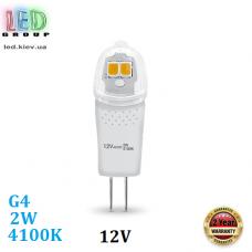 Светодиодная LED лампа 2W, G4, 12V, 4100K - нейтральное свечение, керамика, RA≥90