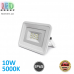 Светодиодный LED прожектор, 10W, 5000K, IP65, алюминий + поликарбонат, накладной, белый, RA≥80
