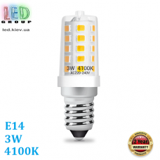 Светодиодная LED лампа 3W, E14, ST25, 4100K - нейтральное свечение, алюпласт, RA≥90