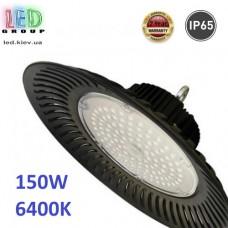 Светодиодный светильник-прожектор HIGH BAY, 150W,  6400K, IP65, высотный, подвесной, алюминиевый, круглый, чёрный