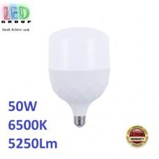 Светодиодная LED лампа высокомощная, 50W, E27, 6500К - холодное свечение, Ra≥80