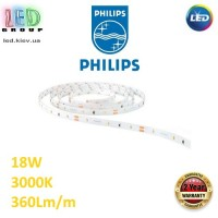 Светодиодная лента Philips, 12V, SMD 2835, 60 led/m, 3.6W, IP20, 360Lm, белый тёплый 3000К, Premium. Гарантия - 2 года