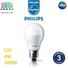 Светодиодная LED лампа PHILIPS, 4W, E27, А55, 3000К - тёплое свечение, Ra>80. Гарантия - 3 года