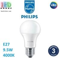 Светодиодная LED лампа PHILIPS, 9.5W, E27, А60, 4000К - нейтральное свечение, Ra≥80, CorePro. Гарантия - 3 года