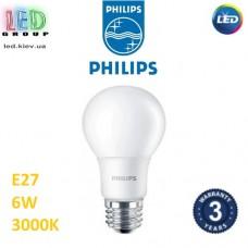 Светодиодная LED лампа PHILIPS, 6W, E27, А60, 3000К - тёплое свечение, Ra>80. Гарантия - 3 года