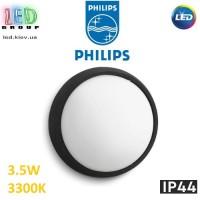 Светодиодный LED светильник Philips, 3.5W, IP44, 3300K, Ø170мм, настенный, накладной, чёрный, myGarden Eagle. Гарантия - 2 года