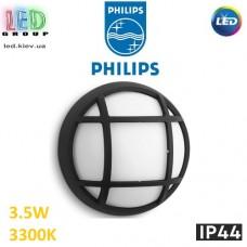 Светодиодный LED светильник Philips, 3.5W, IP44, 3300K, Ø170мм, настенный, накладной, чёрный, myGarden Lorikeets. Гарантия - 2 года
