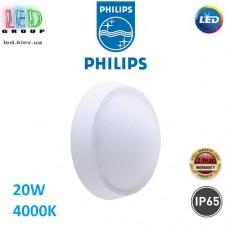 Светодиодный LED светильник Philips, 20W, 4000K, IP65, Ø220мм, уличный, настенно-потолочный, круглый, белый, Signify, WT045C. Гарантия - 2 года