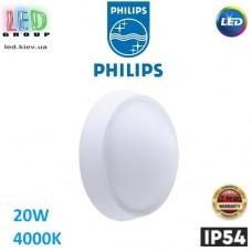 Светодиодный LED светильник Philips, 20W, 4000K, IP54, Ø200мм, уличный, настенно-потолочный, круглый, белый, Signify, WT045C. Гарантия - 2 года