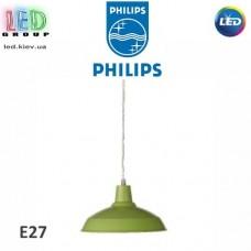 Светильник/корпус потолочный Philips, 1хE27, подвесной, круглый, зелёный, Massive Janson