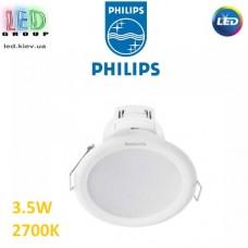 Светодиодный LED светильник Philips, 3.5W, 2700K, точечный, врезной, круглый, белый, пластик