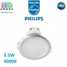 Светодиодный LED светильник Philips, 3.5W, 4000K, точечный, врезной, круглый, серебристый, металл, Ra>80