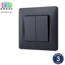 Выключатель двухклавишный, чёрный графит