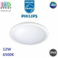 Светодиодный LED светильник Philips, 12W, 6500K, IP65, Ø290мм, потолочный, круглый, белый, Ra>80