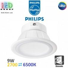 Светодиодный LED светильник Philips, 9W, с регулируемой температурой свечения 2700-6500K, диммируемый, точечный, врезной, круглый, белый, Smalu, Ra>80