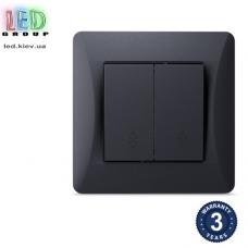 Выключатель двухклавишный, проходной, чёрный графит