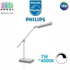 Настольная LED лампа Philips, 7W, диммируемая, белая, алюминиевая, STORK