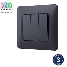 Выключатель трёхклавишный, чёрный графит