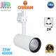 Светодиодный LED светильник Osram, трековый, 25W, 4000K, 24°, трёхфазный, белый корпус, алюминий + ПММА. Гарантия - 5 лет
