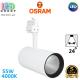 Светодиодный LED светильник Osram, трековый, 55W, 4000K, 24°, трёхфазный, белый корпус, алюминий + ПММА. Гарантия - 5 лет