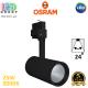 Светодиодный LED светильник Osram, трековый, 25W, 3000K, 24°, трёхфазный, чёрный корпус, алюминий + ПММА. Гарантия - 5 лет