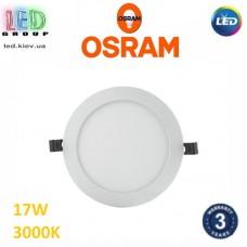 Светодиодный LED светильник Osram, 17W, 3000K, Ø192мм, потолочный, врезной, круглый, белый, DOWNLIGHT, Slim, Ra≥80. Гарантия - 3 года