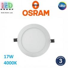 Светодиодный LED светильник Osram, 17W, 4000K, Ø192мм, потолочный, врезной, круглый, белый, DOWNLIGHT, Slim, Ra≥80. Гарантия - 3 года