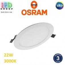Светодиодный LED светильник Osram, 22W, 3000K, Ø225мм, потолочный, врезной, круглый, белый, DOWNLIGHT, Slim, Ra≥80. Гарантия - 3 года