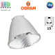 Отражатель для трековых светильников Osram, Ø63мм, 15°, серебристый корпус, поликарбонат, D75 SP