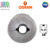 Отражатель для трековых светильников Osram/LEDVANCE, Ø63мм, 38°, серебристый корпус, поликарбонат, D75 FL