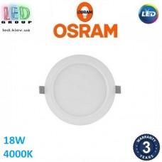 Светодиодный LED светильник Osram, 18W, 4000K, Ø225мм, потолочный, врезной, круглый, белый, DOWNLIGHT, Slim, Ra≥80. Гарантия - 3 года