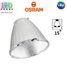 Отражатель для трековых светильников Osram, Ø75мм, 15°, серебристый корпус, поликарбонат, D85 SP