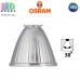 Отражатель для трековых светильников Osram, Ø75мм, 38°, серебристый корпус, поликарбонат, D85 FL