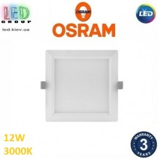 Светодиодный LED светильник Osram, 12W, 3000K, 169х169мм, потолочный, врезной, квадратный, белый, DOWNLIGHT, Slim, Ra≥80. Гарантия - 3 года
