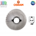Отражатель для трековых светильников Osram Ledvance, 38°, Ø82мм, серебристый корпус, поликарбонат, D95 FL