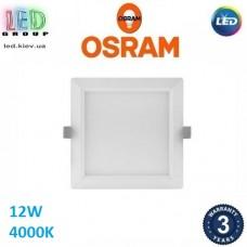 Светодиодный LED светильник Osram, 12W, 4000K, 169х169мм, потолочный, врезной, квадратный, белый, DOWNLIGHT, Slim, Ra≥80. Гарантия - 3 года