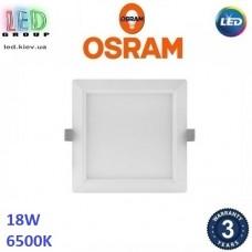 Светодиодный LED светильник Osram, 18W, 6500K, 225х225мм, потолочный, врезной, квадратный, белый, DOWNLIGHT, Slim, Ra≥80. Гарантия - 3 года