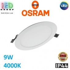 Светодиодный LED светильник Osram, 9W, 4000K, Ø120мм, IP44, врезной, круглый, белый, DOWNLIGHT Slim, с внешним драйвером Ledvance, Ra≥80. Гарантия - 2 года